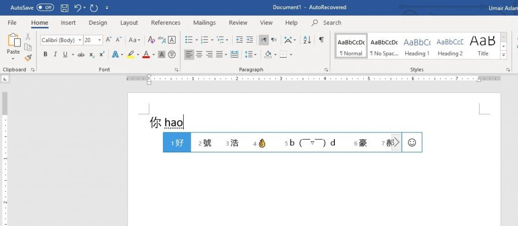 Type Chinese in Microsoft word